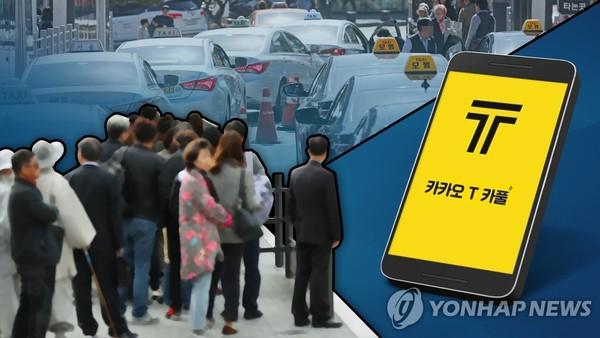 택시-카카오 (CG)/ 사진=연합뉴스