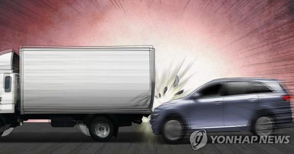 차량 추돌사고 /사진=연합뉴스