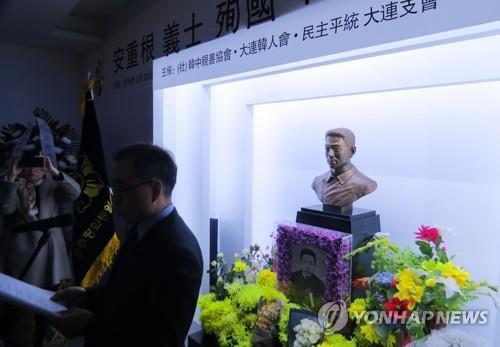 중국 랴오닝성 다롄 뤼순감옥박물관에서 열린 안중근 의사 108주기 추모식 장면/사진=연합뉴스