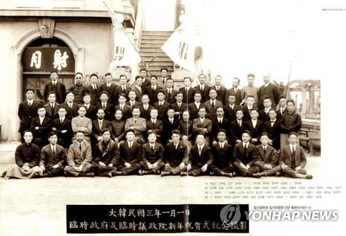 98년 전 상하이 임정 신년 축하식 기념사진/사진=연합뉴스