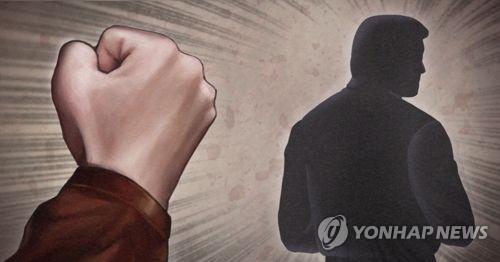 폭행 /사진=연합뉴스