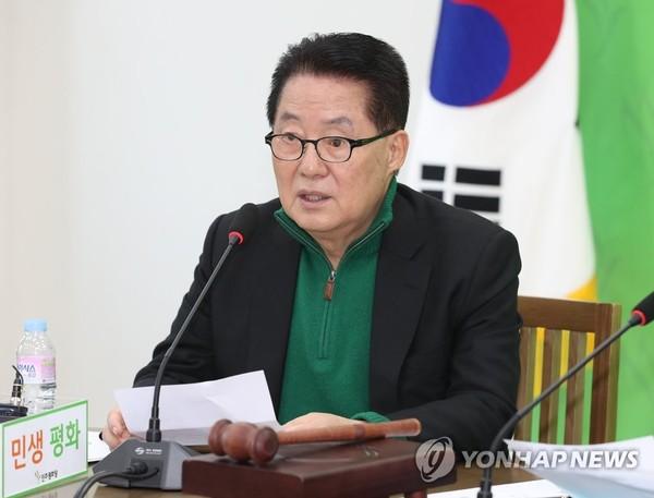 박지원 의원 /사진=연합뉴스