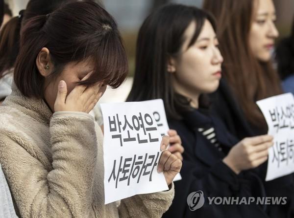 케어 대표 사퇴를 위한 직원연대 /사진=연합뉴스