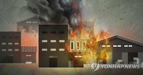 화재 /사진=연합뉴스