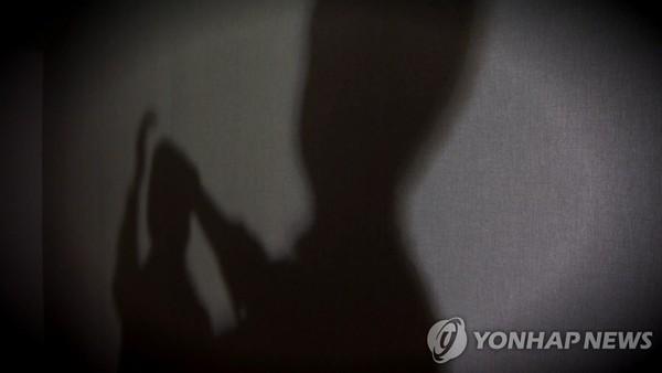 괴롭힘 /사진=연합뉴스