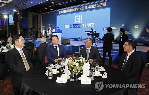 신년회 참석한 재계 총수 /사진=연합뉴스
