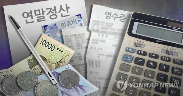 연말정산/사진=연합뉴스