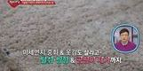 '생생 정보마당' 겨울 외투 관리법 소개…미세먼지 제거까지...