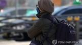 내일 아침 최저기온 영하 13도…전국 대체로 '맑음'