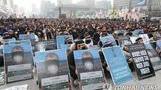 광화문서 민주노총 전국노동자대회 열려…1만명 참가