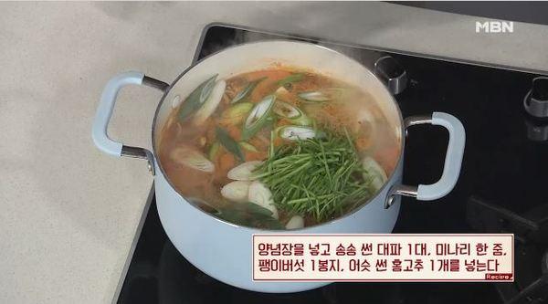 북어매운탕 /사진=MBN 방송캡쳐