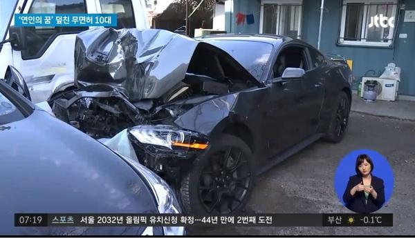 첫데이트 사망사고 찌그러진 머스탱 승용차/사진=JTBC 방송 캡처