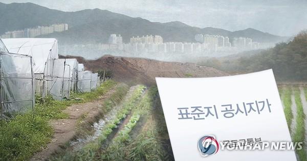 표준시 공시지가 /사진=연합뉴스