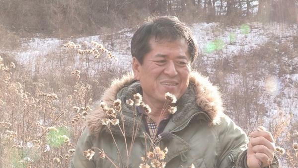 자연인 시남기 씨 /사진=MBN