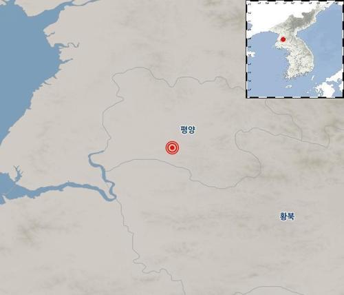 평양 지진/사진=기상청 홈페이지