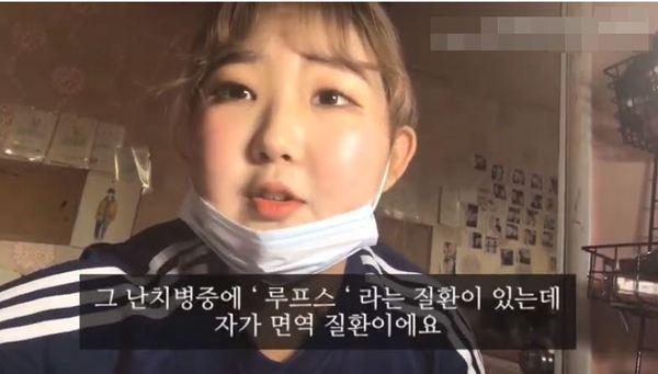 최진실딸 난치병 투병/사진=최준희 양 유튜브 캡처