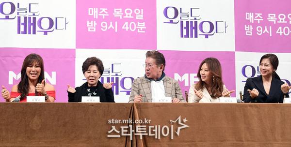 정영주·이미숙·남상미 '오늘도 배우다' /사진=스타투데이