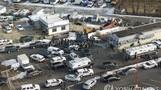 美시카고 인근 공장서 총격사건…최소 1명 죽고 경찰관 등 ...