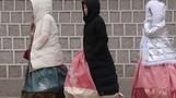오늘의 날씨, '서울 -6도' 추운 아침…낮부터 평년 기온 회복