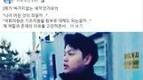 이학재 국회의원, 구의원에 폭언 논란…