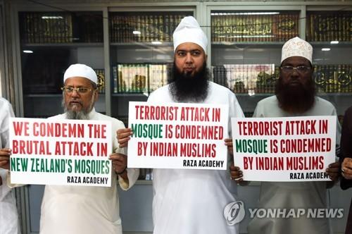 뉴질랜드 총기테러 비판 시위에 나선 무슬림들/사진=연합뉴스