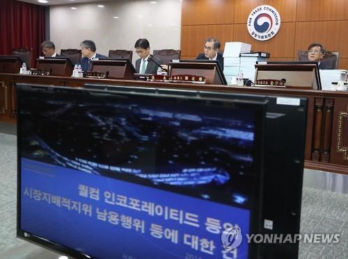 공정위, 퀄컴에 사상최대 과징금 1조 300억원 부과 /사진=연합뉴스