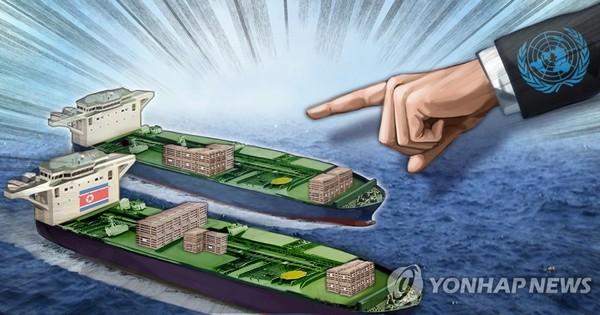 유엔 안보리 대북제제위, 북한의 선박간 금수품목 불법거래 지적 /사진=연합뉴스