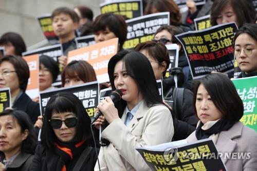 김학의·장자연 사건 진상 규명 촉구 기자회견 /사진=연합뉴스