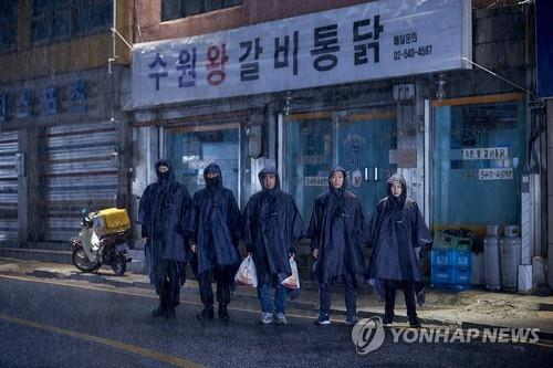 영화 '극한직업'/ 사진=연합뉴스