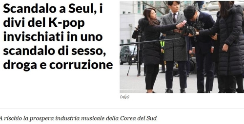 승리와 정준영 등의 추문으로 위기에 빠진 K팝을 조명한 이탈리아 신문 라레푸블리카 사진=라레푸블리카 홈페이지