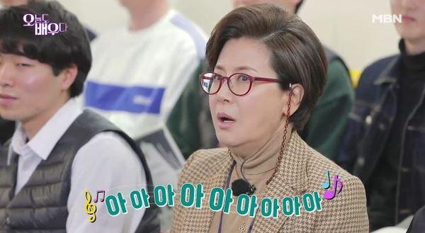 '오늘도 배우다' /사진=MBN