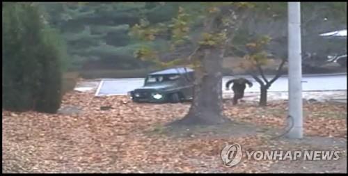 자유를 향해 달리는 북한 병사 / 사진=연합뉴스