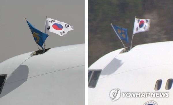 문 대통령 전용기에 뒤집힌 태극기 /사진=연합뉴스