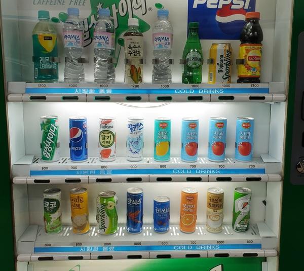 지하철역에서 흔히 볼 수 있는 자판기 /사진=MBN