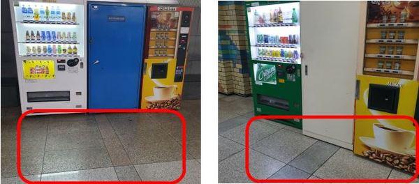 시각장애인 보도블록이 없는 자판기 앞 /사진=MBN