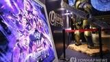 '어벤져스: 엔드게임' 개봉 첫날 1,965억 수익 거둬…한국 200만 관객 돌파