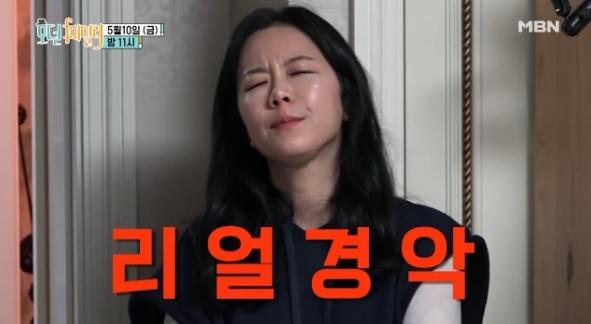 배우 류진 부인 이혜선 씨 /사진=MBN