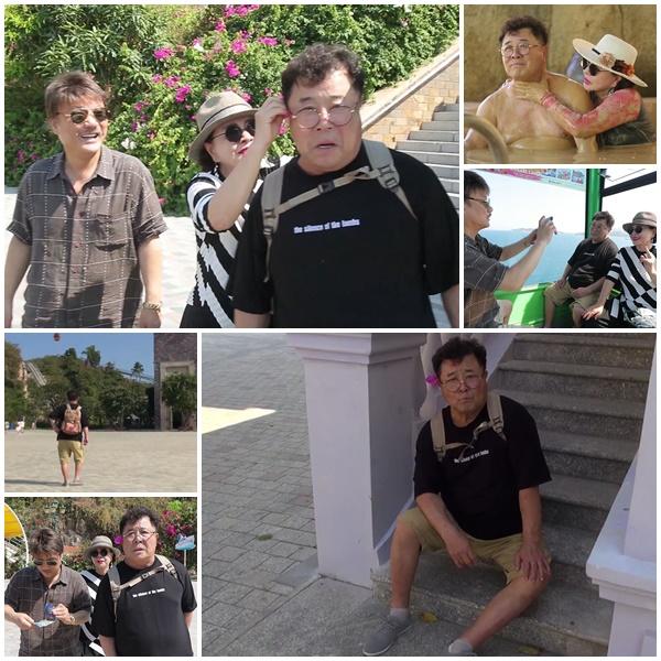 절친들과 베트남 여행을 떠난 배우 백일섭 /사진=MBN