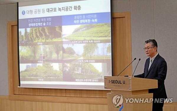 아낌없이 주는 나무 심기 프로젝트 설명회/사진=연합뉴스
