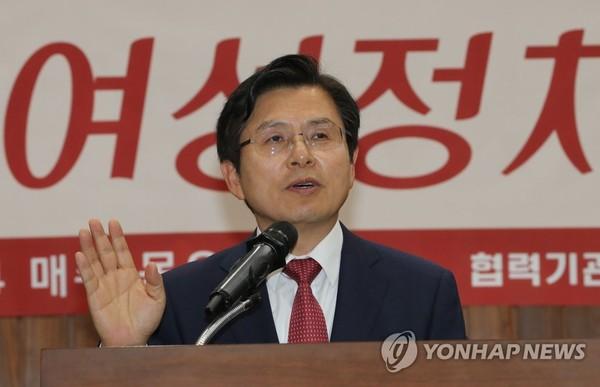 한국당 황교안 대표 /사진=연합뉴스