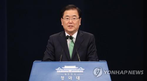 정의용 청와대 국가안보실장/사진=연합뉴스