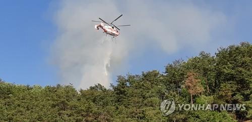 헬기 화재 진압 (*본 기사와 관련 없습니다.) / 사진=연합뉴스