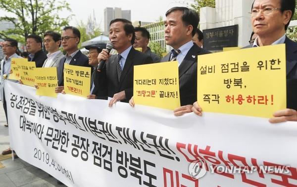 제9차 방북 신청 및 기자회견 모습 / 사진=연합뉴스