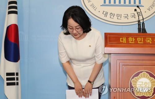 사과 기자회견에서 고개숙인 김현아 /사진=연합뉴스