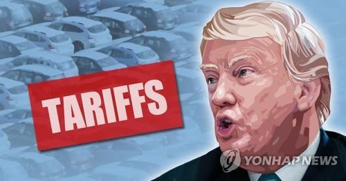 트럼프, 수입산 차량에 고율관세 부과 추진 /사진=연합뉴스