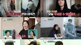 '모던패밀리' 류진 미니카 400대 장식, 소원성취하다?