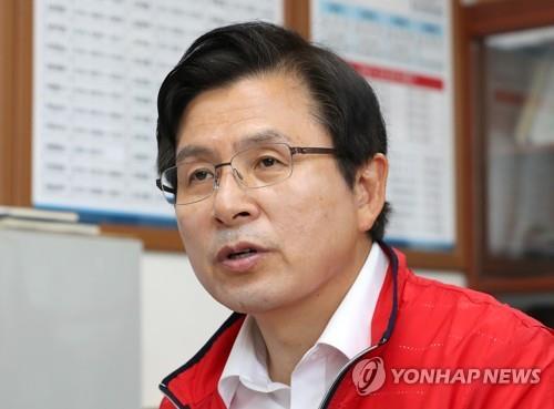 자유한국당 황교안 대표 /사진=연합뉴스