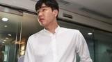 김종규, 12억 7900만원에 DB행…프로농구 사상 최고액