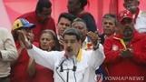 베네수 마두로 대통령, 재선 1주년 기념식서 의회 조기 선거 제안