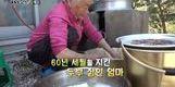 '휴먼다큐 사노라면' 60년 순두부 장인 엄마…엄마를 챙기는 딸의 사연은?